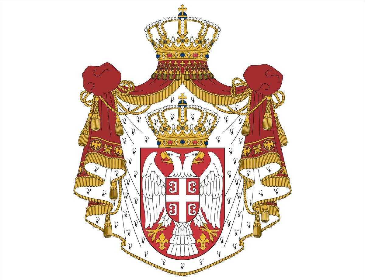Kabinet predsednika Srbije